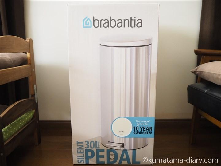 ブラバンシアのペダルピン