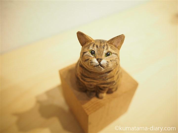 キジトラ猫さん木彫り
