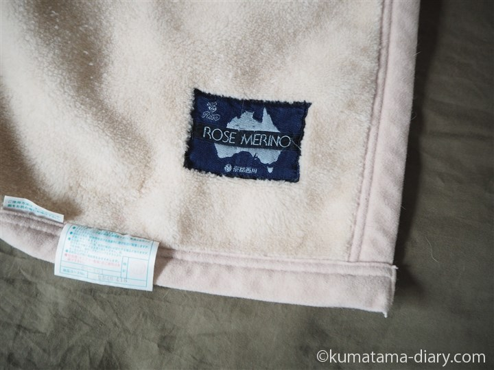 ローズメリノ毛布