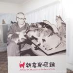【谷中】開館50年記念特別展「猫百態―朝倉彫塑館の猫たち―」