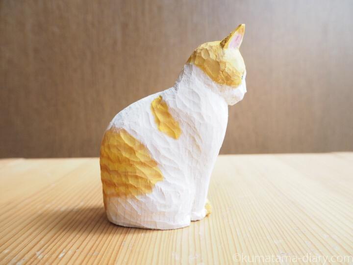 木彫り猫たまき右