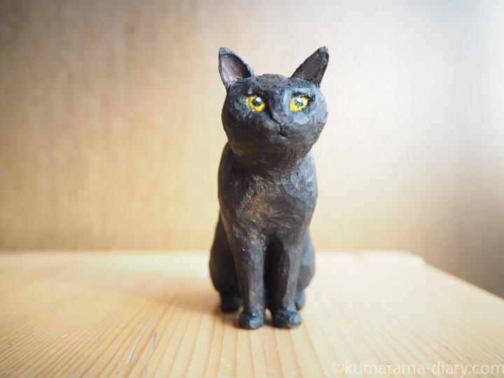 くま黒猫木彫り