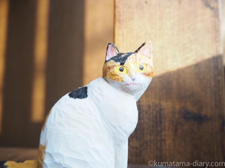 木彫り三毛猫さん