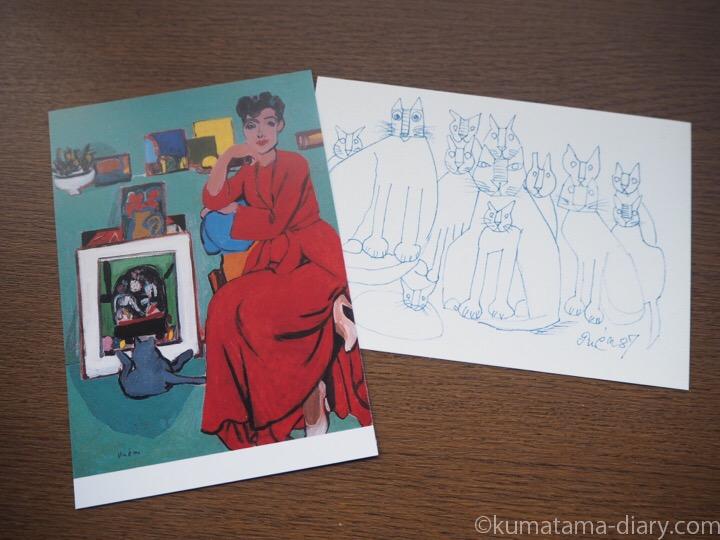 猪熊弦一郎展 猫たちポストカード