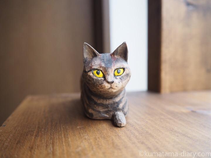 木彫りキジトラ猫さん
