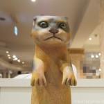 日本橋三越「彫刻アニマルパーク」で田島享央己さんの木彫り猫を見ました