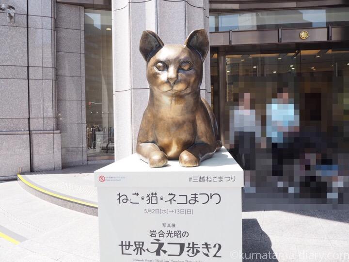 日本橋三越ネコ像