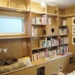 【三軒茶屋】猫本専門書店「Cat's Meow Books(キャッツ ミャウ ブックス)」に行ってきました