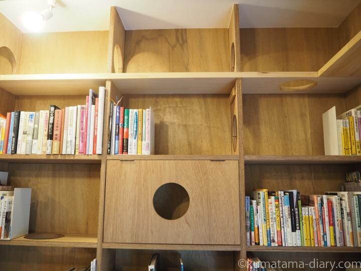 Cat's Meow Books(キャッツ ミャウ ブックス)