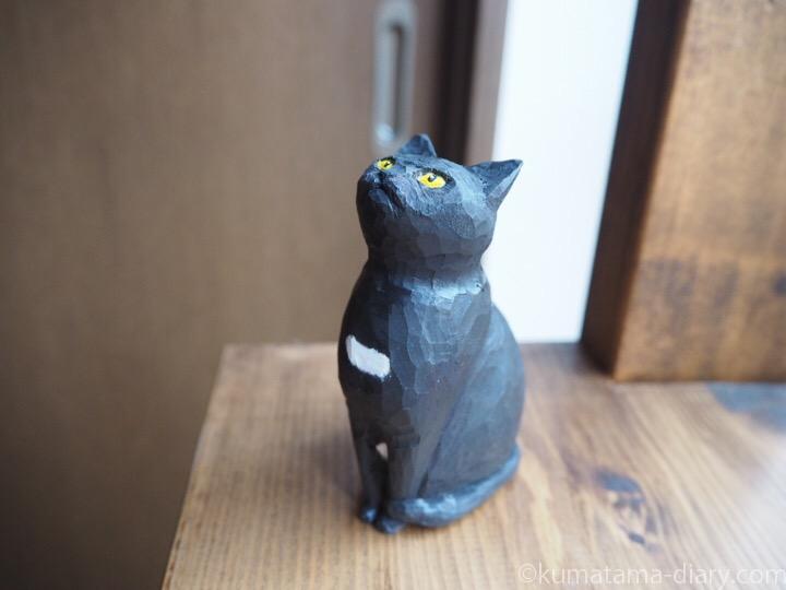 見上げる黒猫さん木彫り