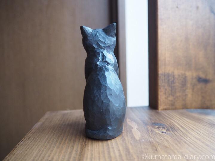 黒猫さん木彫り猫後ろ