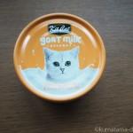 プレミアムキャットフード専門店tamaの「キットキャット ゴートミルク ツナ&チーズ」はペロ食い♪