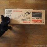 マキタのコードレス掃除機「CL180FDZW」の空き箱に入る子猫