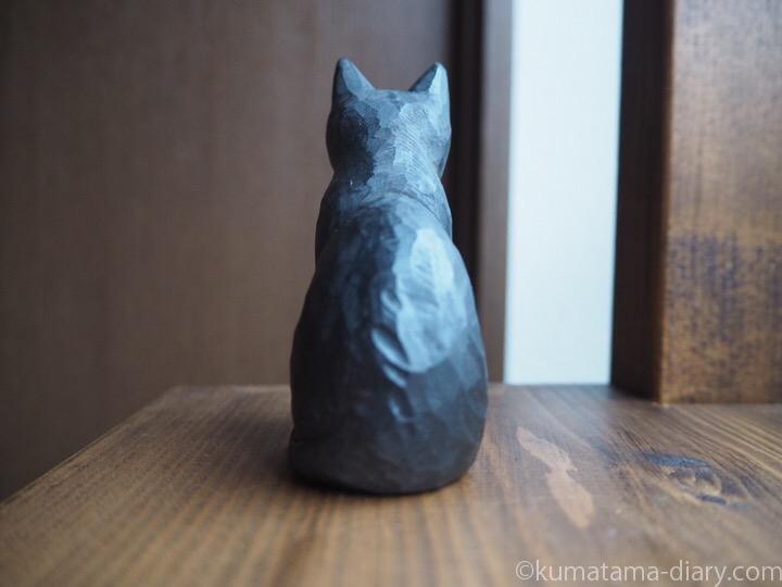黒猫木彫り猫後ろ