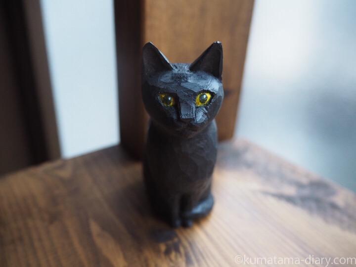 黒猫木彫り猫