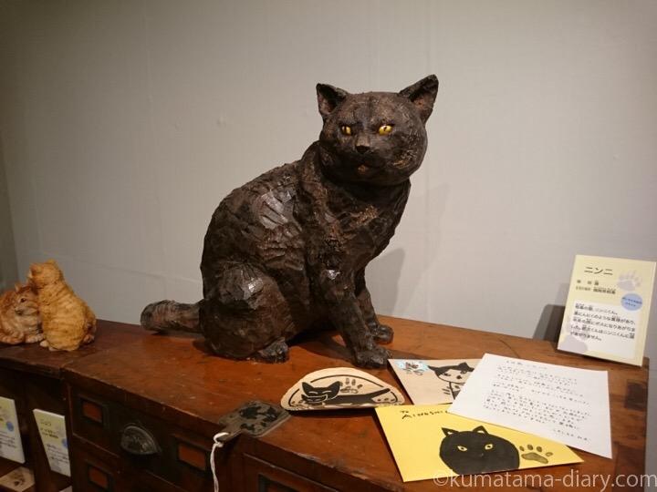 相島の黒猫さん木彫り