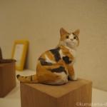 バンナイリョウジ個展「小さな木彫りのねこ4」を見に行きました