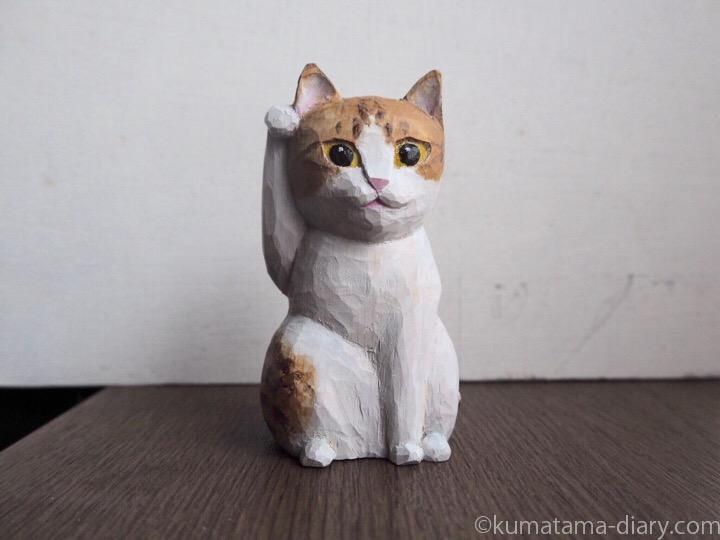 たまき招き猫