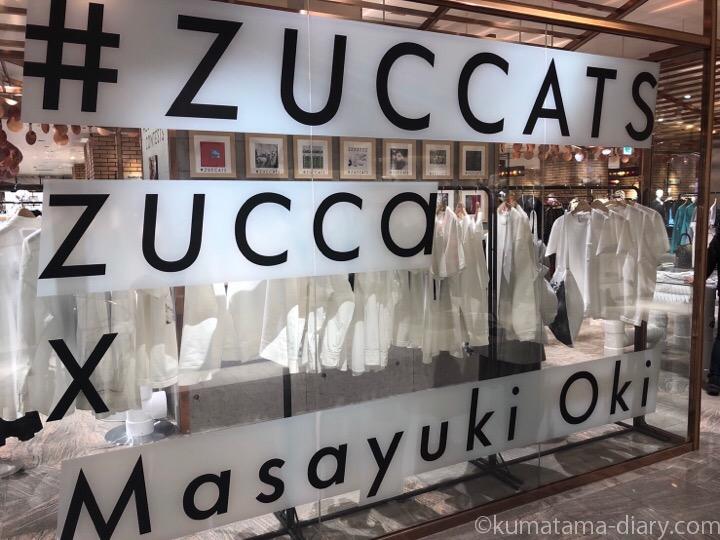 #ZUCCATS