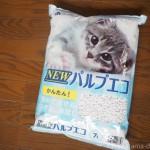 紙製の猫砂「NEWパルプエコ」を試しています