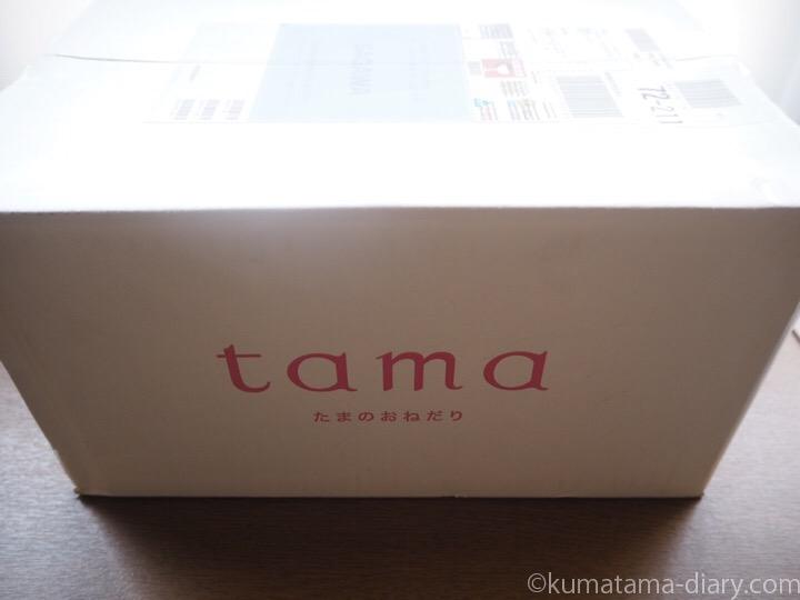 Tamaたまのおねだりの箱