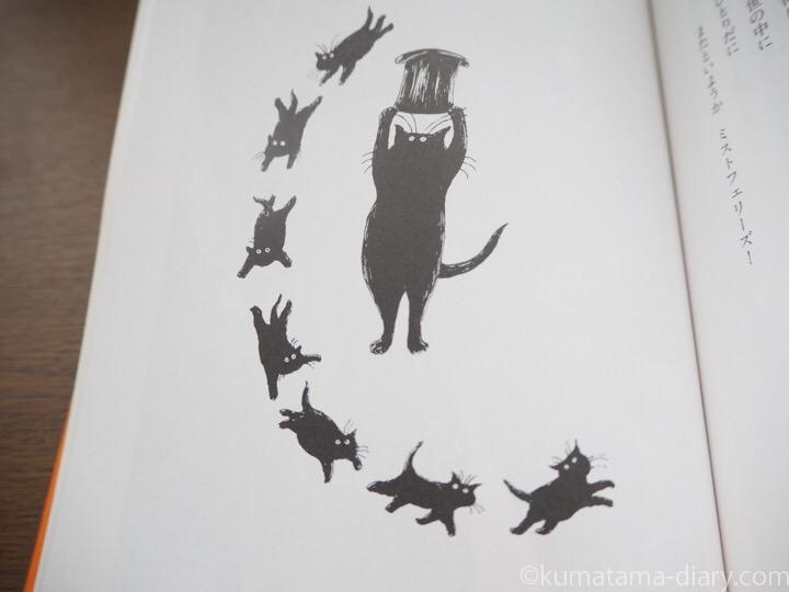 キャッツ ポッサムおじさんの実用猫百科