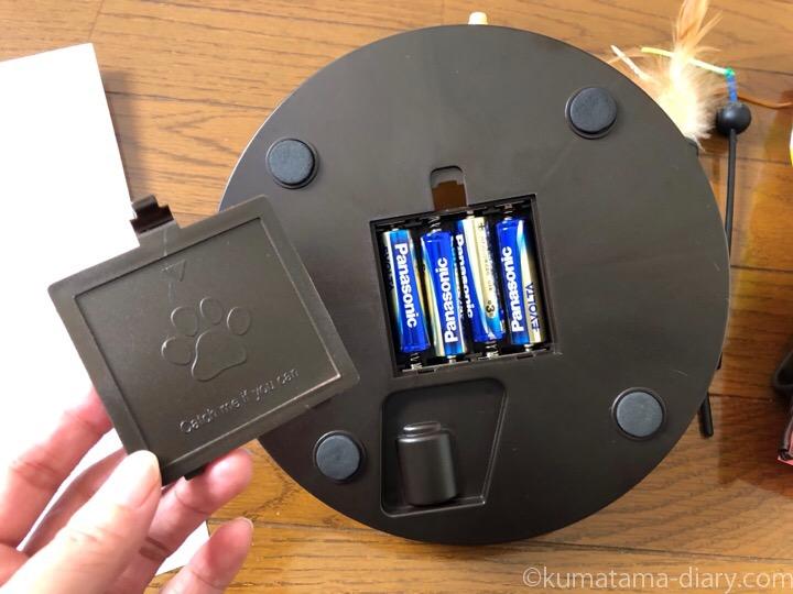 キャッチ・ミー・イフ・ユー・キャン2電池