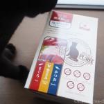 「ねこぴゅーれ 無添加ピュアシリーズ バラエティボックス 63本(21本×3種類)」を買いました