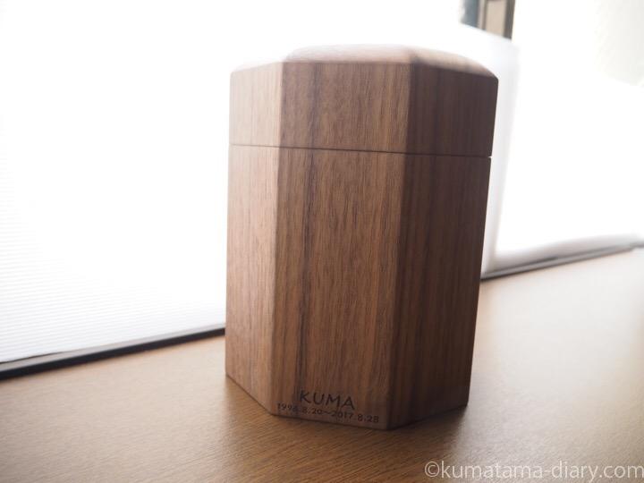 木製骨壺ケース