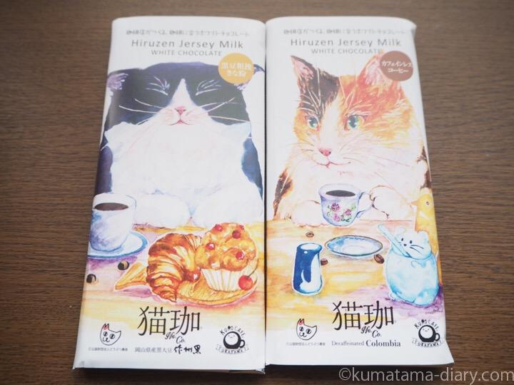 猫珈 チョコレート