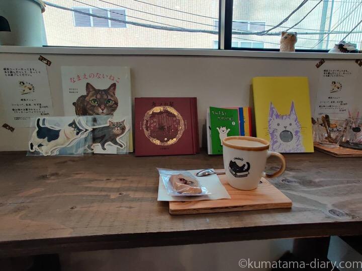 三毛猫雑貨店