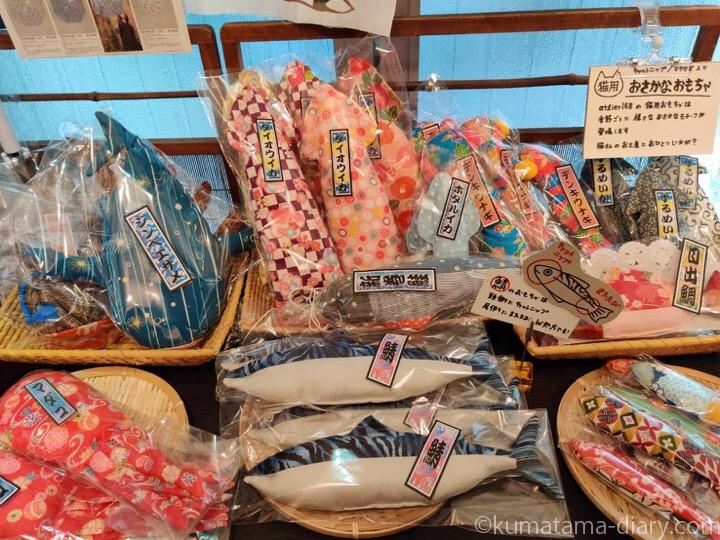 Atelier168お魚おもちゃ