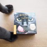 黒猫さんのパッケージが素敵な缶詰「まぐろブロック+フォアグラ」