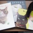 町田尚子さんの絵本