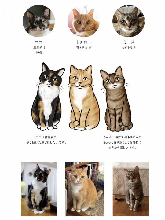3匹の木彫り猫さんイラスト