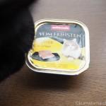 7歳以上の猫のための総合栄養食「アニモンダ フォムファインステン シニアキャット」